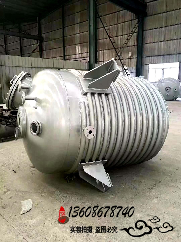 不锈钢钢反应釜