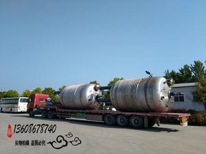 发往诺贝丰公司的内外盘管不锈钢反应釜