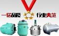 河南CA88官网手机版登录 容器官网