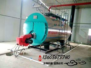 山东济南客户锅炉安装现场