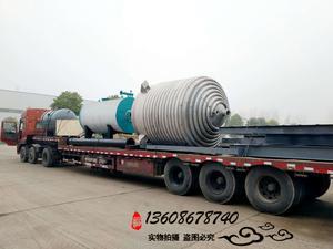 发往新郑的外盘管反应釜和导热油炉