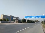 河南CA88官网手机版登录 容器正门实景