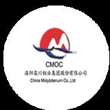 洛阳钼业集团股份有限公司